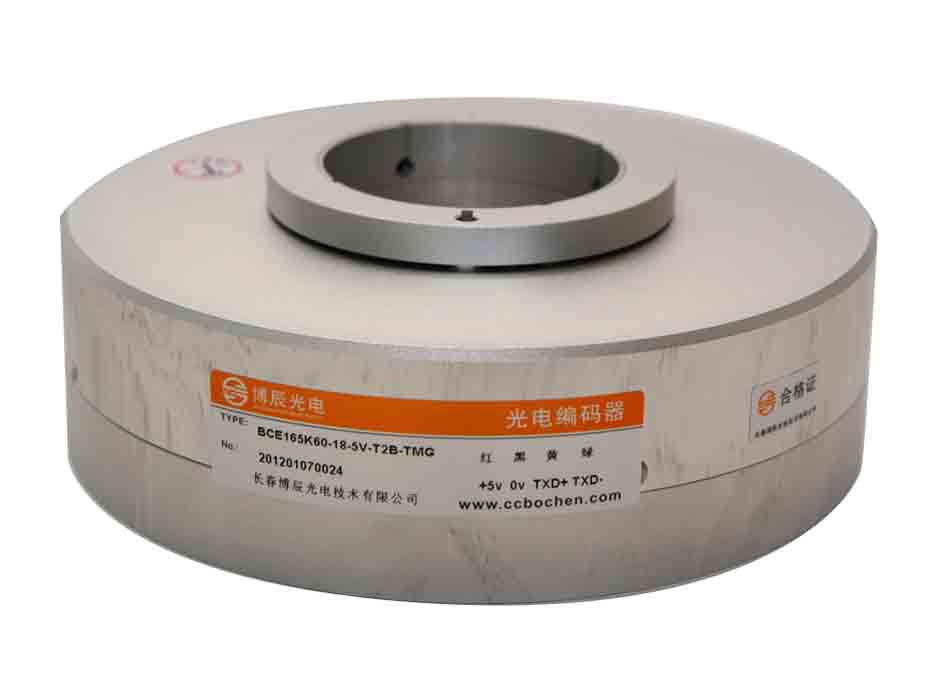 Absolute Encoder_Single-turn Absolute Hollow Shaft Encoder